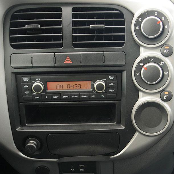 Trung tâm điều khiển media trên xe tải nhẹ Thaco Kia K200